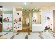 リラク 西武飯能ペペ店(Re.Ra.Ku)の店内画像