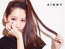 エイミー(AIMMY)