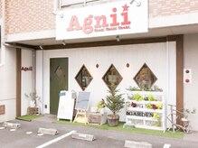 アグニー(Agnii)の雰囲気(当店の外観です。美容室【Agnii】内に併設しています。)