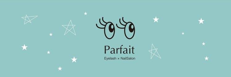 パルフェ(Parfait Eyelash Nail Salon)のサロンヘッダー