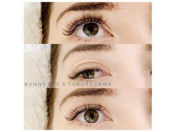 バニーアイズ トコロザワ(Bunny eye's TOKOROZAWA)/ボリュームラッシュ500本