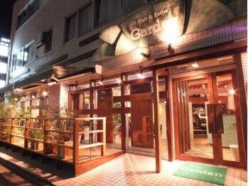 ガーデン ヘア&エステ&ネイル Garden(東京都町田市)