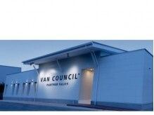 ヴァンカウンシル 福岡店(VAN COUNCIL)の詳細を見る