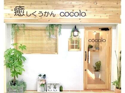 ココロ イオン福島店(cocolo)の写真
