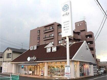 アスカ 長良店(aska)の写真