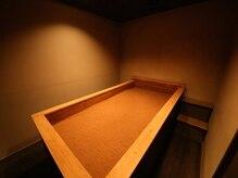 米糠酵素風呂本舗