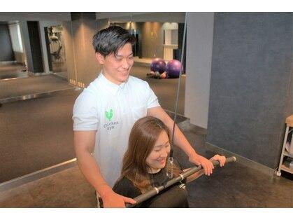パーソナルトレーニングジム Chicken Gym 神田店