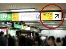 JR池袋駅「東口方面」の出口に向かってください。