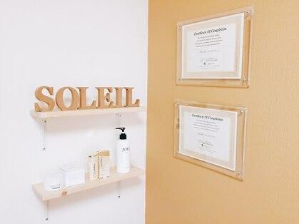 脱毛サロンソレイユ(SOLEIL)の写真