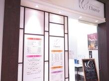 シャレール イオン新潟青山店(Chareir)の雰囲気(イオン店内、朝9:00から施術OK!1日が充実できる♪)