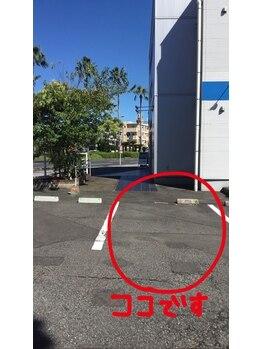 リラクゼーションサロン カクレガ(CAQREGA)/駐車場からお店までのご案内 1