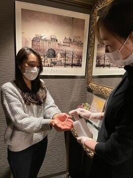 カン コルギセラピー 横浜(KAN)/手の消毒