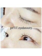 プティ アイビューティ 淀屋橋店(peTiT eyebeauty)/一重瞼さんのエクステデザイン例