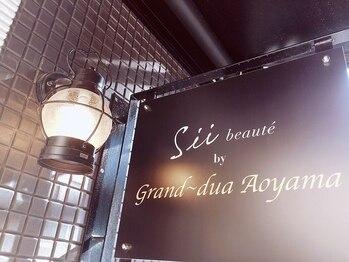 グランドゥア 青山(Granddua Aoyama)/【看板】