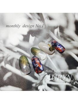 アウリン(AURYN)/10月限定monthly design No,1