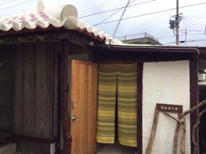 一軒家サロン らんぷっぷ石垣店の写真
