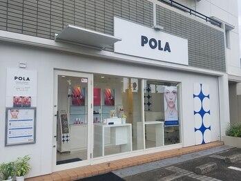 ポーラ ザ ビューティ 徳島沖浜店(POLA THE BEAUTY)(徳島県徳島市)