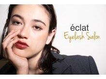 エクラ(e'clat)