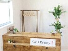 キャンアイドレッシー 京田辺店(Can I Dressy)
