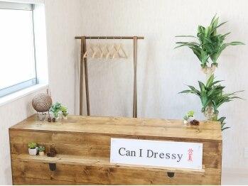 キャンアイドレッシー 京田辺店(Can I Dressy)(京都府京田辺市)