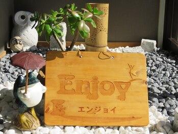リラクゼーションアンド整体 エンジョイ(Enjoy)(岡山県岡山市北区)