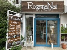 ロザンナ ネイル(Rosanna Nail)の詳細を見る