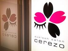 セレッソ(cerezo)の店内画像