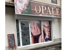 エステサロン オパール(OPALE)