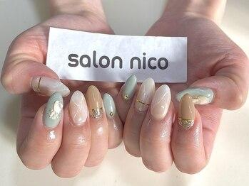 サロンニコ(Salon nico)の写真/【ハンド定額★こだわりゴージャス¥8900】イベントにも◎ついつい見とれてしまう大人華やかな指先に…♪
