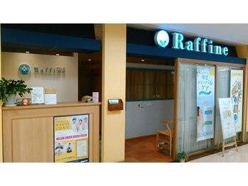 ラフィネ グリナード永山店(東京都多摩市)