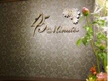 フォーティーファイブミニッツ マルヤガーデンズ店(45minutes)の雰囲気(九州に姉妹店10店舗展開の45ミニッツ・45フェリーク!!)