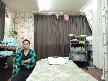 キープバランス(神奈川県横浜市瀬谷区)
