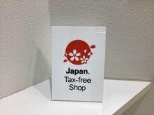 ポーラ ザ ビューティ 札幌大通り店(POLA THE BEAUTY)/免税店です。※エステ除く