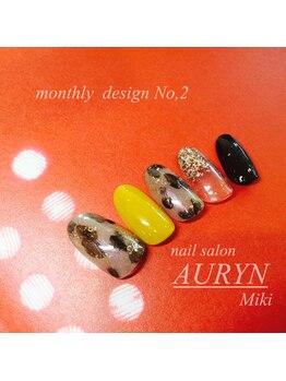 アウリン(AURYN)/10月限定monthly design No,2