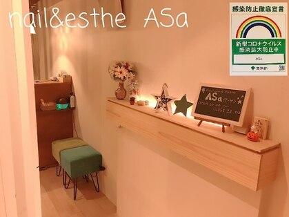 アーザ 吉祥寺(ASa)の写真