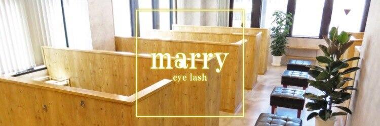 マリー 錦糸町店(marry)のサロンヘッダー