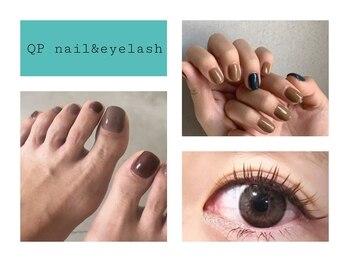 キューピー ネイルアンドアイラッシュ(QP nail&eyelash)(東京都世田谷区)