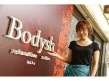 ボディッシュ 京橋店(Bodysh)の雰囲気(アロマリンパサロン13種類のオイルから☆全身アロマ70分¥6440♪)