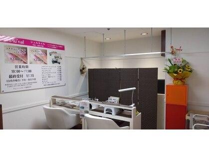プリュネイル サンエーハンビータウン店(Plu'nail)の写真