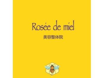 ロゼ デ ミエル 美容整体院(Rosee de miel)(和歌山県和歌山市)
