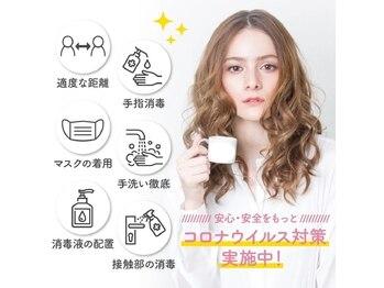 ヘアカラーカフェ 楠葉店(HAIR COLOR CAFE)(大阪府枚方市)