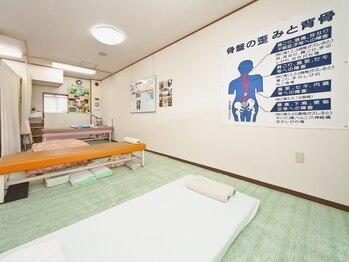 ダイナ施術院 小田井店(愛知県名古屋市西区)