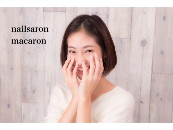 ネイルサロン マカロン 銀座店(東京都中央区)