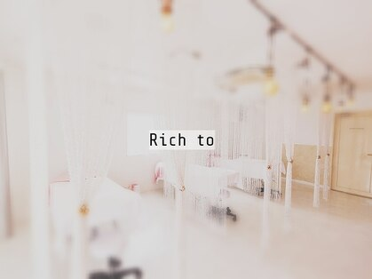 リッチ トゥ 多治見店(Rich to)の写真
