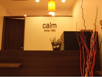 カーム(calm)(岡山県岡山市北区)