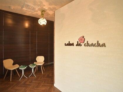サロンドチャチャ 高崎店(salon de chacha)