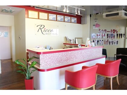 Beauty salon Ricco