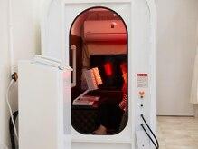 メディカル整体院 しろくま堂の雰囲気(疲れを取り除き、質の高い睡眠へ導く高気圧酸素カプセル。)
