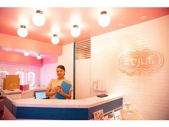 ミセルボ 池袋店(東京都豊島区)