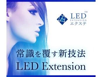 クレア(crea)/持続力UP《LEDエクステ》